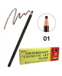 ดินสอเขียนคิ้ว MAHSE COLOURED SOFT COSMETIC ART No.1818 เบอรฺ์ 1 ราคาส่งถูกๆ W.140 รหัส K117-1