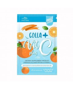 VEERA COLLA VIT C PLUS ผลิตภัณฑ์เสริมอาหารคอลลา วิตซี พลัส 60 Cap. ราคาส่งถูกๆ W.50 รหัส GU121