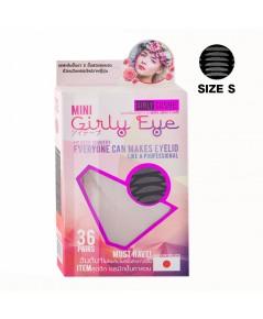 MINI GIRLY EYE ใยลินินติดตา 2 ชั้น SIZE S (กล่องx36 คู่) ราคาส่งถูกๆ W.35 รหัส EM501-1