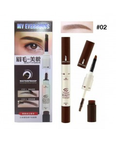 NOVO My Eyebrows Waterproof No. 02 ราคาส่งถูกๆ W.40 รหัส K210-2
