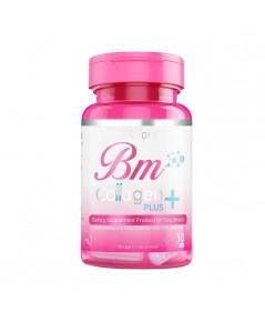 BM Collagen Plus+ บีเอ็ม คอลลาเจน พลัส คอลลาเจนผิวขาว 30 แคปซูล ราคาส่งถูกๆ W.70 รหัส GU225