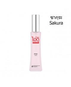 น้ำหอมไอดู น้ำหอมนำเข้าคุณภาพ ซากุระ Sakura 30 ml. หอมยาวนาน ราคาส่งถูกๆ W.135 รหัส. A1-4