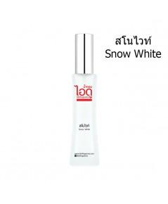 น้ำหอมไอดู น้ำหอมนำเข้าคุณภาพ สโนไวท์ Snow White 30 ml. หอมยาวนาน ราคาส่งถูกๆ W.135 รหัส. A1-7