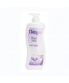 Deya Body Lotion ดีย่า บอดีโลชั่น โค-คิวเท็น (สีม่วง) W.570 รหัส. BD301
