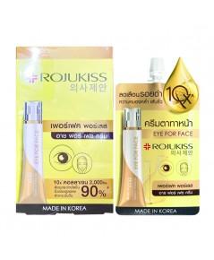 Rojukiss Perfect Poreless Eye For Face Cream 8 g. แบบซอง (ขายเป็นกล่อง) W.110 รหัส S155