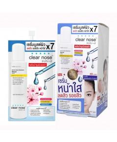 Clear Nose Acne Care Solution Serum เซรั่มบูสต์ผิว แบบซอง (ขายเป็นกล่อง) W.110 รหัส S105
