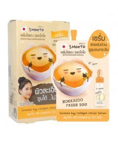 Smooto Japan Egg Collagen White Serum แบบซอง (ขายเป็นกล่อง) W.110 รหัส S148