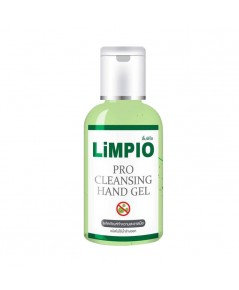 LiMPIO Pro Cleansing Hand Gel ผลิตภัณฑ์ทำความสะอาดมือ ลิ้มพีโอ (สีเขียว) ราคาส่งถูกๆ W.60 รหัส SP111