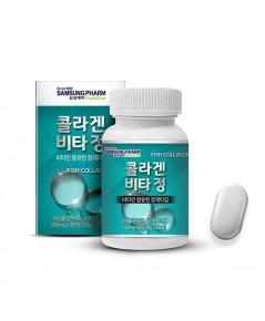 Samsung Pharm Fish Collagen คอลลาเจนผิวขาว 60 เม็ด ราคาส่งถูกๆ W.80 รหัส GU164
