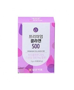 ILYANG Daily Beauty Collagen Plus 30 ซอง ราคาส่งถูกๆ W.100 รหัส GU222
