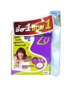ZU Cover Ageing Powder ซียู คัฟเวอร์ เอจจิ้ง พาวเดอร์ No.2 ราคาส่งถูกๆ W.195 รหัส MP605
