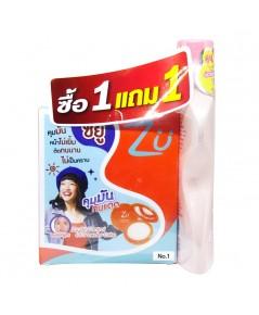 ZU Oil Control CC Powder Cake ซียู ออย คอนโทรล ซีซี พาวเดอร์ เค้ก No.1 ราคาส่งถูกๆ W.195 รหัส MP608