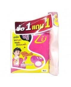 ZU High Coverage Powder ซียู ไฮ คัฟเวอร์เรจ พาวเดอร์ No.2 ราคาส่งถูกๆ W.195 รหัส MP611