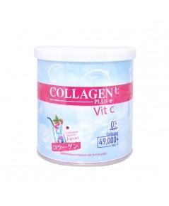 Collagen Vit C Plus คอลลาเจน พลัส วิตซี ตราชาร์มีเน่ สีฟ้า ราคาส่งถูกๆ W.105 รหัส GU420