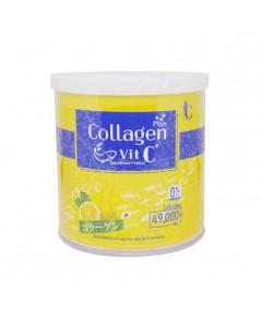 Collagen Vit C Plus คอลลาเจน พลัส วิตซี ตราชาร์มีเน่ สีเหลือง ราคาส่งถูกๆ W.105 รหัส GU422