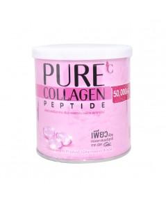 Collagen Vit C Plus คอลลาเจน พลัส วิตซี ตราชาร์มีเน่ สีชมพู ราคาส่งถูกๆ W.105 รหัส GU423