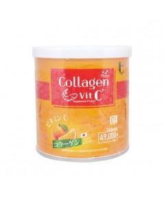 Collagen Vit C Plus คอลลาเจน พลัส วิตซี ตราชาร์มีเน่ สีส้ม ราคาส่งถูกๆ W.105 รหัส GU424