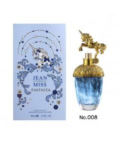 น้ำหอมยูนิคอร์น Jean Miss Fantasia ขวดสเปรย์รูปม้ายูนิคอร์น สีคราม W.365 รหัส. A422-008