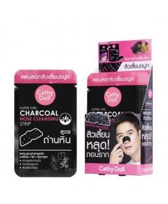 [กล่อง] Cathy Doll Super Girl Charcoal Nose Cleansing Strip แผ่นลอกสิวเสี้ยนจมูก W.100 รหัส.S230