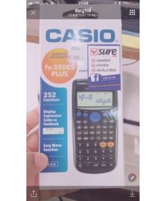 เครื่องคิดเลข casio Fx-350ES-PLUS