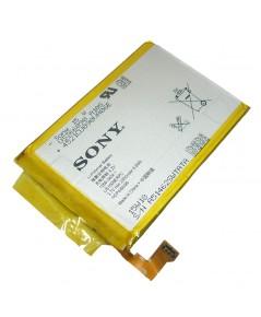 แบตเตอรี่มือถือ Sony M35 ความจุ 2300mAh ของแท้ (SN-06) Battery Mobile