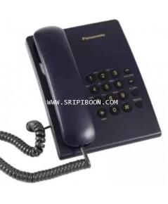 * โทรศัพท์ * PANASONIC พานาโซนิค KX-TS5OOMX