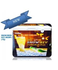 ตู้แช่เบียร์ HAIER ไฮเออร์ HCF-SB28FL บรรจุได้ 56 ขวด ส่งถึงบ้าน!. โทร.02-8050094-5