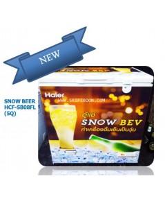 ตู้แช่เบียร์ HAIER ไฮเออร์ HCF-SB08FL บรรจุได้ 40 ขวด ส่งถึงบ้าน!. โทร.02-8050094-5