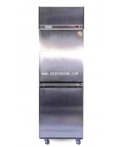 ตู้แช่เย็น LuckyStar ลักกี้สตาร์  BROMO C206 ความจุ 18 คิว (ตู้แช่เย็นแบบยืน ตู้สแตนเลส) 1-10 องศา c