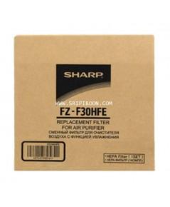 แผ่นฟอกอากาศ SHARP ชาร์ป (ของแท้) รุ่น FP-J30TA, FP-F30TA, FP-GM30B ใช้ (HEPA filter เฮปา FZ-F30HFE)
