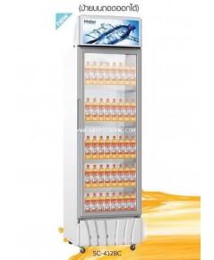 ตู้แช่เครื่องดื่ม, ตู้แช่เย็น  HAIER ไฮเออร์ SC-412BC ขนาด 14.6 คิว บริการจัดส่งถึงบ้าน!.ฟรี