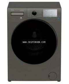 เครื่องซักผ้า BEKO เบโค รุ่น WCV9749XMST ความจุ 9 กก. บริการจัดส่งถึงบ้าน!.โทร.02-8050094-5