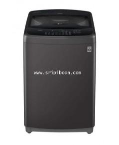 เครื่องซักผ้า LG แอลจี รุ่น T2313VS2B ระบบ Smart Inverter ขนาด 13 กก.