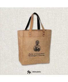 กระเป๋าผ้ากระสอบ รหัส A2131-7B