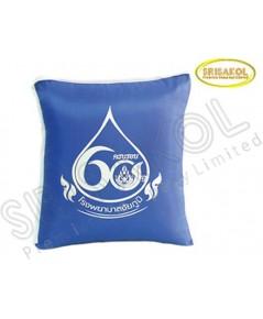หมอนผ้าห่ม 2 in 1  ผ้าร่ม สีน้ำเงิน รหัส A1848-20J