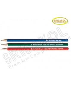 ดินสอ คละสี รหัส A1812-6PL