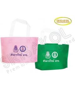 กระเป๋าช็อปปิ้งผ้าสปันบอนด์  รหัสสินค้า A2002-4B