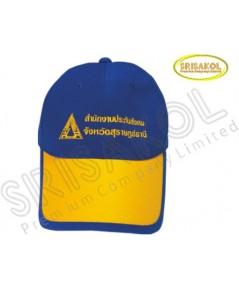 หมวก Cap 6 ชิ้น สีน้ำเงิน/เหลือง กุ้นปีกหมวก  สีเหลือง รหัส A2004-25H
