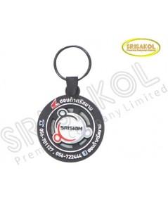 พวงกุญแจยางหยอด รหัส A2040-19KR