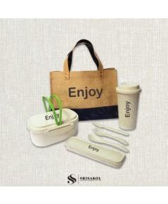ชุดกล่องข้าว + แก้วน้ำ + ช้อนส้อมมีด ECO + กระเป๋าผ้ากระสอบอินเดียเคลือบ รหัส 2109-7SU