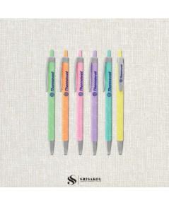 ปากกาลูกลื่น คละสี รหัส A2119-6P
