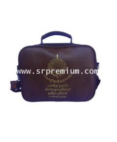 กระเป๋าสะพายใบเล็ก 09-9902