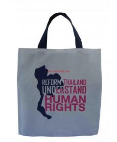 กระเป๋าชอปปิื้ง ผ้าดิบ, ถุงผ้าลดโลกร้อน รุ่น 06-2001
