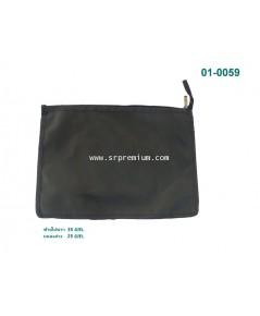กระเป๋าใส่ของเอนกประสงค์ รุ่น 01-0059 (89A3)