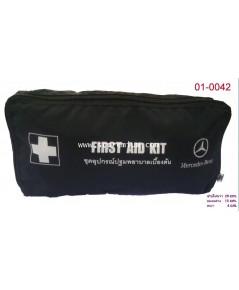 กระเป๋าใส่ของอเนกประสงค์ 01-0042 (96A7)