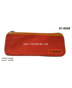 กระเป๋าเอนกประสงค์ 01-0048 (44E2)