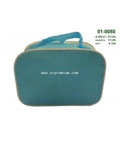 กระเป๋าใส่ของเอนกประสงค์ รุ่น 01-0050(96N2)