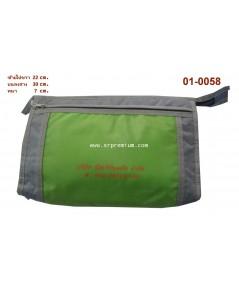กระเป๋าใส่ของเอนกประสงค์ 01-0058(917T2)