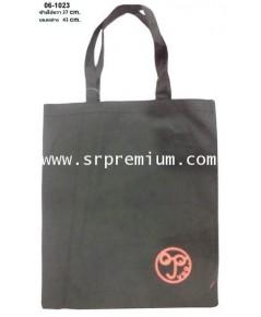 กระเป๋าชอปปิ้งรุ่น 06-1023 (1362)