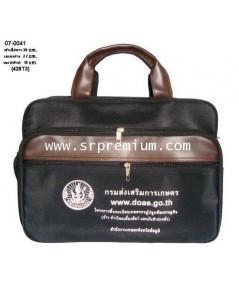 กระเป๋าเอกสาร สะพาย รุ่น 07-0041 (431T3)